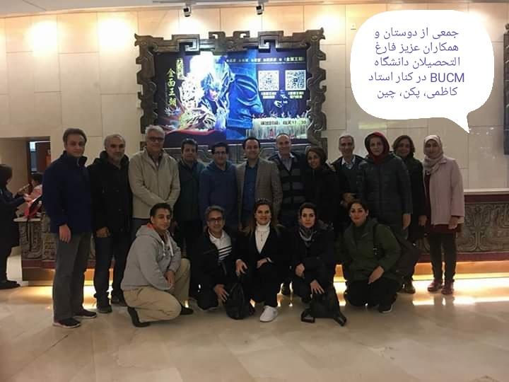 دکتر بحرینی دکترای طب سوزنی